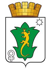 POLEVSKOY172х231